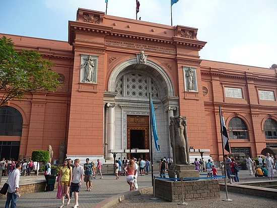 1.1286092562.the-egyptian-museum