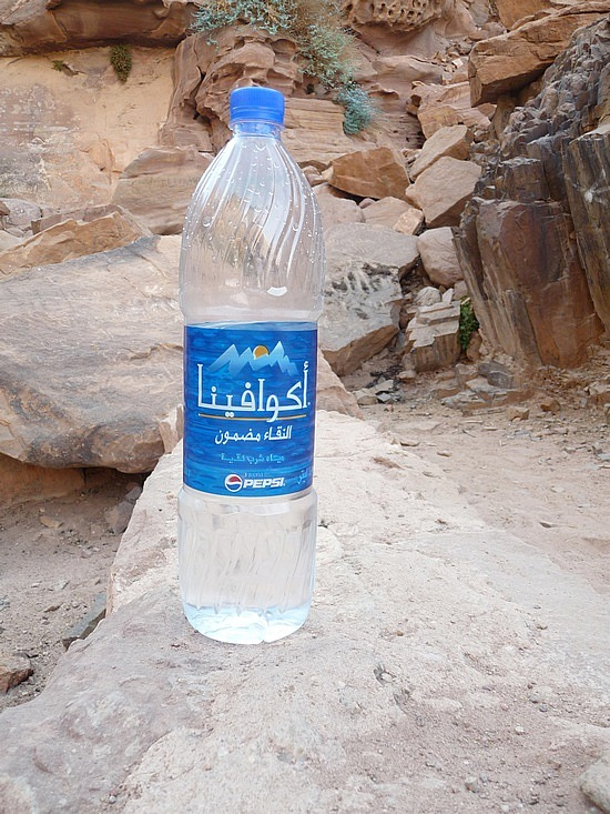 1.1286407065.dasani-water-in-arabic