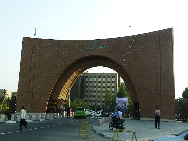 3.1349631813.entrance-to-a-portion-of-tehran-university