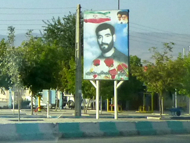3.1349977505.martyr-from-the-iran-iraq-war