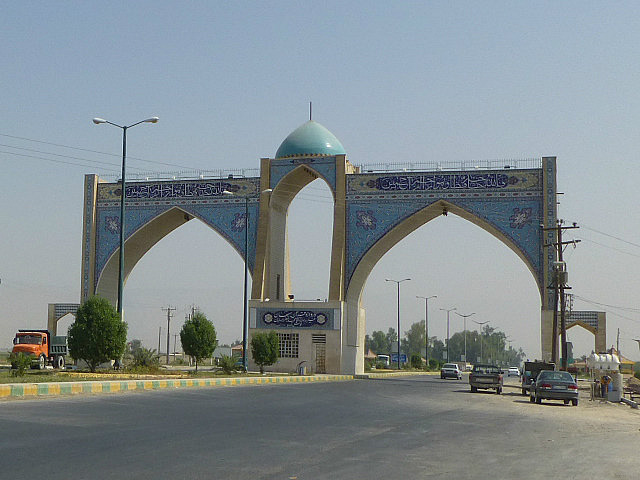3.1350118684.welcome-arch-you-find-on-the-roads-of-iran