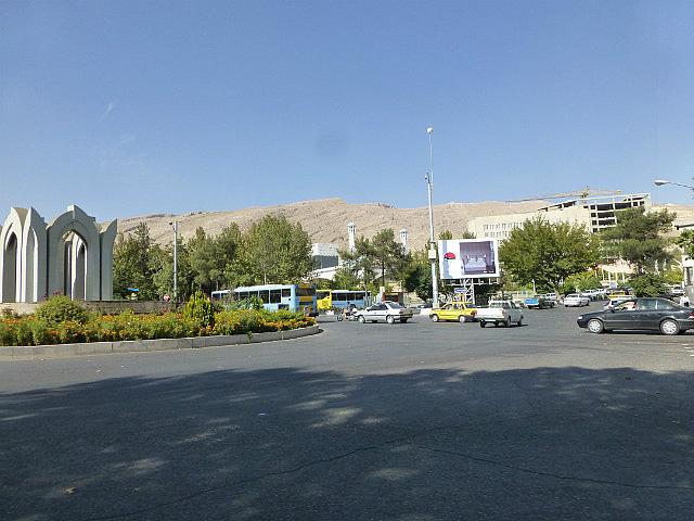 3.1350273040.entrance-to-shiraz-university
