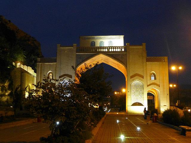 3.1350273040.holy-koran-gate