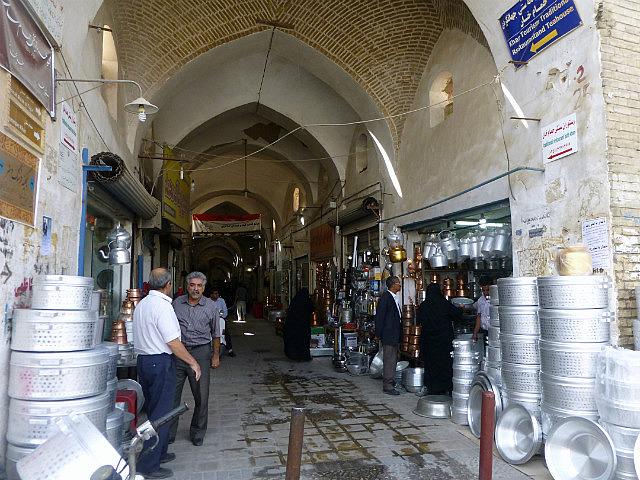 3.1350495987.the-old-bazaar-in-yazd