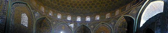 3.1350627064.1-panorama-of-sheikh-lotfollah-mosque-at-imam-