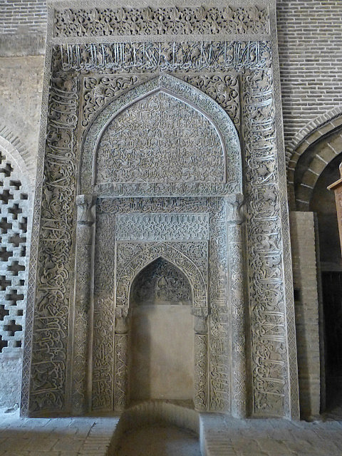 3.1350755218.exquisite-stucco-mihrab
