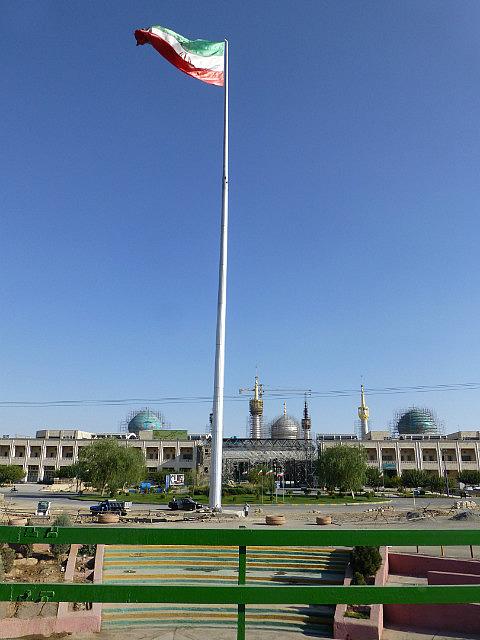 3.1350928035.ayatollah-khomeini-memorial