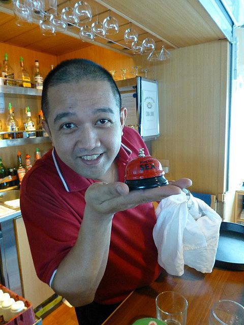 6.1424208981.adrian-our-bartender-on-the-ocean-nova