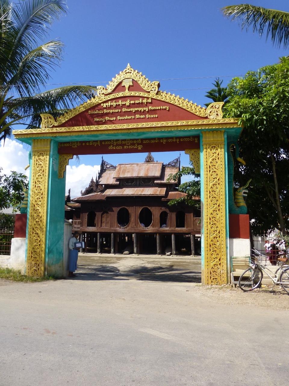 7.1477952520.shweayanpyay-temple